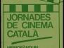 Cartells àmbit de cinema